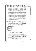 Illustration de la page Étienne Du Molar provenant de Wikipedia