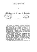 Illustration de la page Cambier (explorateur, 18..-19..?) provenant de Wikipedia