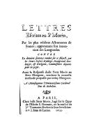 Illustration de la page Jean Libert (15..-1646) provenant de Wikipedia