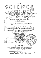 Illustration de la page Science universelle provenant de Wikipedia