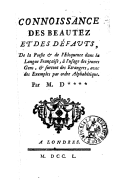 Illustration de la page David Durand (1680?-1763) provenant de Wikipedia