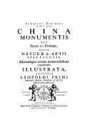 China monumentis qua sacris qua profanis , nec non variis naturae et artis spectaculis, aliarumque rerum memorabilium argumentis illustrata,...