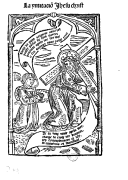 Illustration de la page De imitatione Christi provenant de Wikipedia