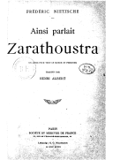 Illustration de la page Also sprach Zarathustra provenant de Wikipedia