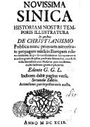 Illustration de la page Novissima Sinica provenant de Wikipedia