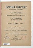 The Egyptian directory = L'annuaire égyptien : du commerce, de l'industrie et la magistrature de l'Egypte et du Soudan  1908