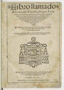 Illustration de la page Tomás de Santa María (1515?-1570) provenant de Wikipedia