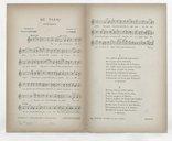 Bildung aus Gallica über Armand Lafrique (1858-1911)