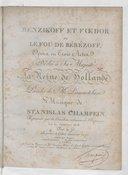 Illustration de la page Magasin de musique dirigé par MM. Cherubini, Méhul, Kreutzer, Rode, Isouard et Boieldieu. Paris provenant de Wikipedia