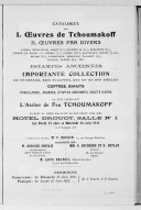 Illustration de la page Théodore Tchoumakoff (1823-1911) provenant de Wikipedia