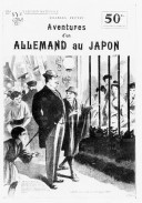 Illustration de la page Charles Pettit (1875-1948) provenant de Wikipedia