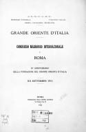 Illustration de la page Grande Oriente d'Italia provenant de Wikipedia