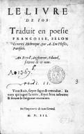 Illustration de la page Jean Gérard (15..?-1558) provenant de Wikipedia