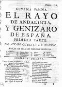 Illustration de la page Álvaro Cubillo de Aragón (1596-1661) provenant de Wikipedia