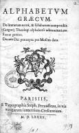 Illustration de la page Étienne Prevosteau (imprimeur-libraire, 15..-16..) provenant de Wikipedia