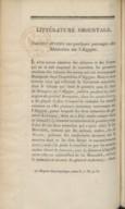 Observations sur quelques passages des Mémoires sur l'Égypte   S. de Sacy. 1799