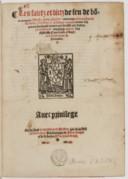 Image from Gallica about Veuve de Jean Saint-Denis (libraire-relieur, 14..-15..)