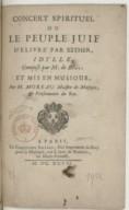 Illustration de la page Jean-Baptiste Moreau (1656?-1733) provenant de Wikipedia