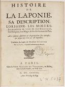 Illustration de la page Veuve d'Olivier de Varennes (imprimeur-libraire, 16..-17..?) provenant de Wikipedia