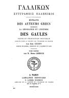 Illustration de la page Henri Lebègue (1856-1938) provenant de Wikipedia