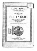 Bildung aus Gallica über Jean-Frédéric Dübner (1802-1867)
