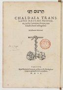 Illustration de la page Bible. A.T.. - Abdias provenant de Wikipedia