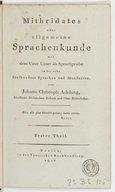 Illustration de la page Johann Severin Vater (1771-1826) provenant de Wikipedia