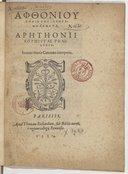 Illustration de la page Aphthonius (04..?-05..?) provenant de Wikipedia