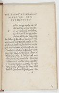 Illustration de la page Jacques Bogard (15..-1548) provenant de Wikipedia
