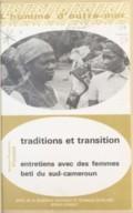 Illustration de la page Jeanne-Françoise Vincent provenant de Wikipedia