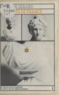 Illustration de la page Juifs provenant de Wikipedia