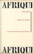 Illustration de la page Demba Diallo (1925-2001) provenant de Wikipedia