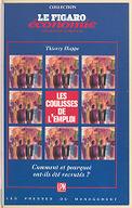 Illustration de la page Thierry Happe provenant de Wikipedia