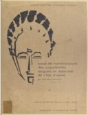 Illustration de la page Maison des sciences de l'homme. Paris provenant de Wikipedia