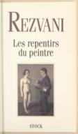 Bildung aus Gallica über Serge Rezvani