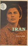 Image from Gallica about Iran
