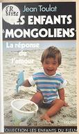 Image from Gallica about Droit à la vie
