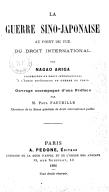 Illustration de la page Paul Fauchille (1858-1926) provenant de Wikipedia