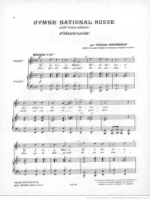 hymne sovietique