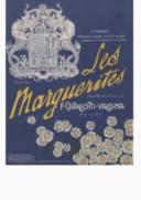 Les marguerites : mazurka pour piano / par F. Cataliotti-Valdina ; [ill. par] L. Pousthomis