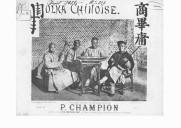 Illustration de la page P. Champion (compositeur, 18..-18..?) provenant de Wikipedia