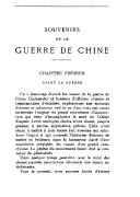 Souvenirs de la guerre de Chine. Première partie <br> J. Hervé. 1905