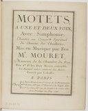 Illustration de la page Psaumes (musique) -- Psaume 149 provenant de Wikipedia