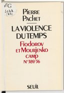 Illustration de la page Pierre Pachet (1937-2016) provenant de Wikipedia