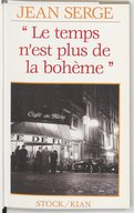 Bildung aus Gallica über Jean Serge (1916-1998)
