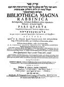 Illustration de la page Histoire et critique -- Bibliographie provenant de Wikipedia