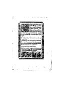 Illustration de la page Robertus Holkot (1290?-1349) provenant de Wikipedia