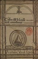 Image from Gallica about Incunables