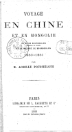 Illustration de la page Achille Poussielgue (1829-1869) provenant de Wikipedia