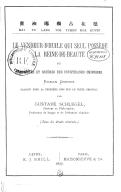 Illustration de la page Le vendeur d'huile conquiert Reine-des-Fleurs provenant de Wikipedia
